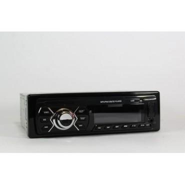 MP3 1185 съемная панель