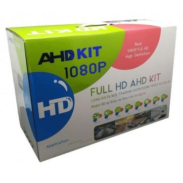 Набор видеонаблюдения (4 камеры) (без монитора) 2MP